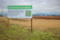Sviluppo del parco di città giardino Immagini Stock Libere da Diritti