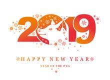 Svin 2019 Lyckligt nytt år! År av svinet royaltyfri illustrationer