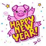 Svinet är ett symbol av 2019 nya år Huvud av svinet i stil för popkonst royaltyfria bilder