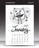 Svinkalender för 2019 som märker kalendern, Januari 2019 mall, hand-dragen illustration för svintecknad filmvektor, porslinkalend royaltyfri illustrationer