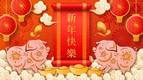 Svinzodiaktecken för 2019 CNY eller kinesiskt nytt år royaltyfri illustrationer