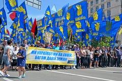 Svoboda Party on meeting,Kiev,Ukraine, Stock Photo