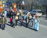 SVOBODNY, RUSSIA - OKT 11. 2013 :Parishioners go in procession Royalty Free Stock Photo