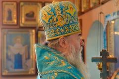 Svyaschennik.Mitropolit Dnepropetrovsk de Oekraïne Royalty-vrije Stock Foto's