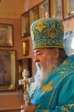 Svyaschennik.Mitropolit Dniepropetovsk Images libres de droits