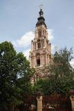 Svyato-Blagoveshchenskiy Kafedralnyy sobor. Svyato Blagoveshchenskiy Kafedralnyy sobor in Kharkov city Stock Image
