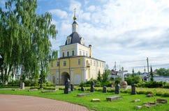 Svyato-Nikolsky女修道院, Pereslavl-Zalessky,俄罗斯 免版税库存照片