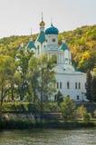 Svyato-uspenskaya lavra. Building of Svyatogorska Lavra in mountains Stock Photography