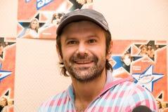 Svyatoslav Vacarchuk Stock Image