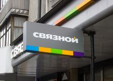 Svyaznoy signboard Zdjęcie Stock