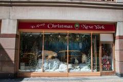 Swój zawsze Bożenarodzeniowy Nowy Jork sklepu okno obraz stock