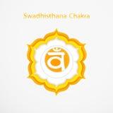 Swadhisthana查克拉 库存图片