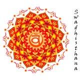 Swadhisthana Chakra Fotografía de archivo
