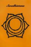 Swadhisthana chakra.  Stock Photos