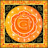 Swadhisthana chakra Stock Photo