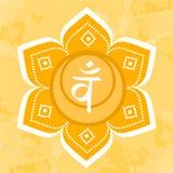 Swadhisthana ikona drugi sakralny chakra Wektorowy pomarańczowy okrąg Medytacja znak ilustracji