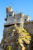 The swallow's nest castle, the symbol of the Crimea Peninsula, Black sea. Summer 2016 stock image
