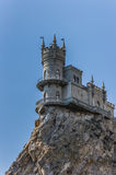 Swallow's nest on top of a cliff near Yalta Stock Photos