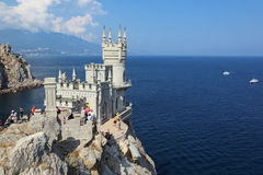 Swallows Nest Stock Photography