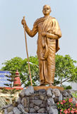 Swami Vivekanand Foto de Stock Royalty Free