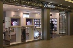 Swarovski Royalty Free Stock Photography