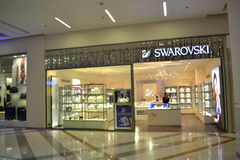 Swarovski存储 免版税库存图片
