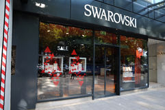 Swarovski boutique in Düsseldorf. Swarovski is the brand name for a range of precisely-cut crystal luxury products produced by Swarovski AG of Wattens, Austria Stock Photography