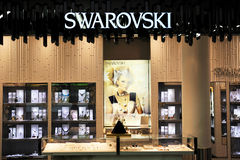Swarovski jewelry store illuminated Royalty Free Stock Photos
