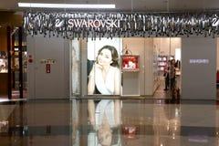 Swarovski shop Stock Images