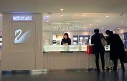 Swarovski shop in Hong Kong Royalty Free Stock Image
