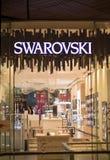 Swarovski shop Royalty Free Stock Images