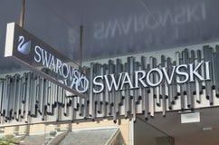 Swarovski sklep detaliczny w Bourke ulicie, Melbourne Zdjęcie Royalty Free