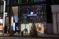 Swarovski sklep lokalizować na Ginza ulicie w Tokio, Japonia Zdjęcie Stock