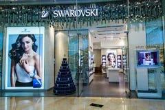 Swarovski store Royalty Free Stock Photos