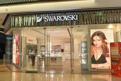 swarovskiopslag in het winkelen Plein, winkelcomplex royalty-vrije stock afbeeldingen