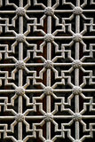 Swastika bars Royalty Free Stock Images
