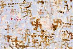 Swastika in Indian temple, Pushkar. Stock Photo
