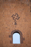 Swastika mark at Ani, Turkey Royalty Free Stock Images