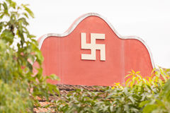 Swastika symbol on top of a temple Royalty Free Stock Photo