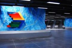 Swedish metro Stock Photo