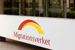 Swedish Migration Agency Royalty Free Stock Images