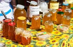 Sweet fresh honey ready for sale Stock Image