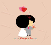 Sweet love couple with hearts Royalty Free Stock Image