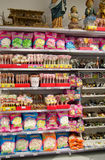 Sweet shop and games Stock Images