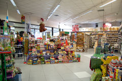 Sweet shop and games. Interior view of a shop that sells sweets and various games in Rome Royalty Free Stock Photos