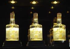 Swellfun酒精 免版税图库摄影