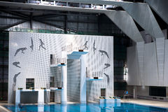 Swimming diving hall Stock Photo