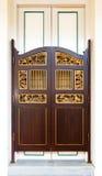 Swing Door of Peranakan Design Royalty Free Stock Photos