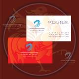 Swirl business card logo icon. Swirl business card logo symbol icon stock illustration