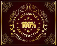Swirl guarantee satisfaction. Vector badge 100 percent satisfaction in calligraphic stock illustration